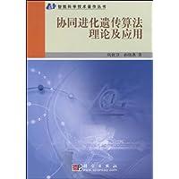 http://ec4.images-amazon.com/images/I/41v7U%2BTrBtL._AA200_.jpg