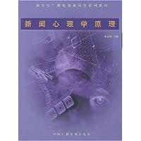 http://ec4.images-amazon.com/images/I/41v8m%2B2gPcL._AA200_.jpg