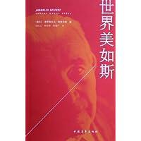 http://ec4.images-amazon.com/images/I/41v8qV3gT0L._AA200_.jpg