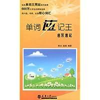 http://ec4.images-amazon.com/images/I/41v9fynpUvL._AA200_.jpg