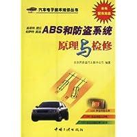 http://ec4.images-amazon.com/images/I/41vA4vctjfL._AA200_.jpg
