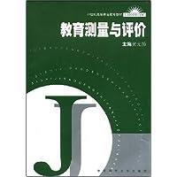 http://ec4.images-amazon.com/images/I/41vBMrv303L._AA200_.jpg
