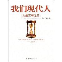 http://ec4.images-amazon.com/images/I/41vC2BcV3UL._AA200_.jpg