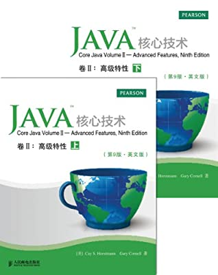 Java核心技术 卷II:高级特性.pdf