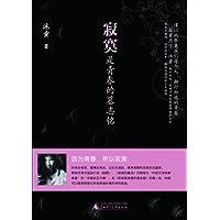 http://ec4.images-amazon.com/images/I/41vDIA7XcqL._AA200_.jpg