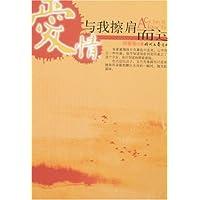 http://ec4.images-amazon.com/images/I/41vFVzgw4WL._AA200_.jpg