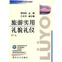 http://ec4.images-amazon.com/images/I/41vFrcgvEZL._AA200_.jpg