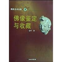 http://ec4.images-amazon.com/images/I/41vJ95r%2BPXL._AA200_.jpg