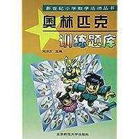 http://ec4.images-amazon.com/images/I/41vLSx1yuVL._AA200_.jpg