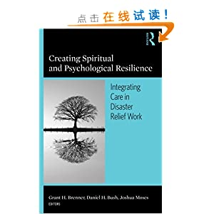al and Psychological Resilience Integrating Care in Disaster Relief Wor