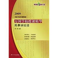 http://ec4.images-amazon.com/images/I/41vNXv4jn-L._AA200_.jpg