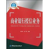 http://ec4.images-amazon.com/images/I/41vR0XZGCiL._AA200_.jpg