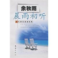 http://ec4.images-amazon.com/images/I/41vSdPbVMvL._AA200_.jpg