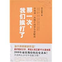 http://ec4.images-amazon.com/images/I/41vSed11BjL._AA200_.jpg