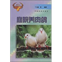 http://ec4.images-amazon.com/images/I/41vUOqHQSAL._AA200_.jpg