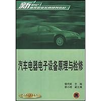 http://ec4.images-amazon.com/images/I/41vUrBBOa3L._AA200_.jpg