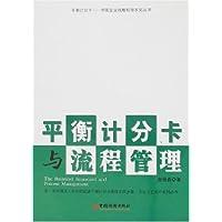 http://ec4.images-amazon.com/images/I/41vXzzd21JL._AA200_.jpg