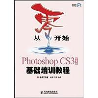 http://ec4.images-amazon.com/images/I/41vZAAjuA9L._AA200_.jpg