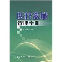 http://ec4.images-amazon.com/images/I/41vZj8upcnL._AA200_.jpg