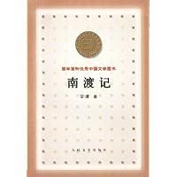 http://ec4.images-amazon.com/images/I/41va27-z5ZL._AA200_.jpg