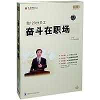 http://ec4.images-amazon.com/images/I/41vaXizTxgL._AA200_.jpg