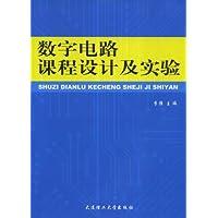 http://ec4.images-amazon.com/images/I/41vahd65ExL._AA200_.jpg