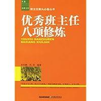 http://ec4.images-amazon.com/images/I/41vbWaU870L._AA200_.jpg