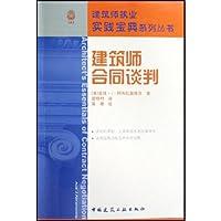 http://ec4.images-amazon.com/images/I/41vf-P-kpLL._AA200_.jpg