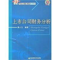 http://ec4.images-amazon.com/images/I/41vfZ3Vd6EL._AA200_.jpg