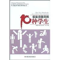 http://ec4.images-amazon.com/images/I/41vhBqarGAL._AA200_.jpg