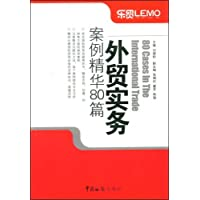 http://ec4.images-amazon.com/images/I/41vhCeCSxWL._AA200_.jpg