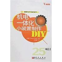 http://ec4.images-amazon.com/images/I/41vhWEz0IwL._AA200_.jpg