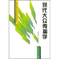 http://ec4.images-amazon.com/images/I/41vjO5FVFnL._AA200_.jpg