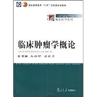 http://ec4.images-amazon.com/images/I/41vjQ7QA7LL._AA200_.jpg