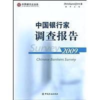 http://ec4.images-amazon.com/images/I/41vm9XnhekL._AA200_.jpg
