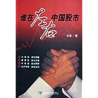 http://ec4.images-amazon.com/images/I/41vmXyr3aBL._AA200_.jpg