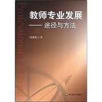 http://ec4.images-amazon.com/images/I/41voT8F570L._AA200_.jpg