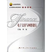 http://ec4.images-amazon.com/images/I/41votPNZZ1L._AA200_.jpg