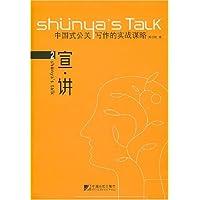 http://ec4.images-amazon.com/images/I/41vukaYEn-L._AA200_.jpg