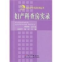 http://ec4.images-amazon.com/images/I/41vvxn5H4QL._AA200_.jpg