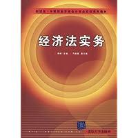 http://ec4.images-amazon.com/images/I/41w%2BM0L4W8L._AA200_.jpg