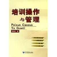 http://ec4.images-amazon.com/images/I/41w%2BgiQC9sL._AA200_.jpg