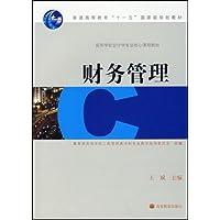 http://ec4.images-amazon.com/images/I/41w0OqDlqqL._AA200_.jpg
