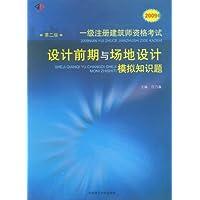 http://ec4.images-amazon.com/images/I/41w1PXtz4VL._AA200_.jpg