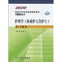 http://ec4.images-amazon.com/images/I/41w2jDTS5aL._AA200_.jpg