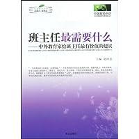 http://ec4.images-amazon.com/images/I/41w4ECJrr2L._AA200_.jpg