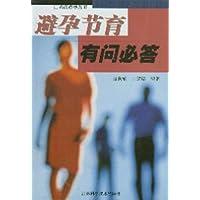 http://ec4.images-amazon.com/images/I/41w5xMdEnLL._AA200_.jpg