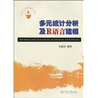 http://ec4.images-amazon.com/images/I/41w8lQSKrhL._AA200_.jpg