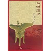 http://ec4.images-amazon.com/images/I/41w8pkXpAXL._AA200_.jpg