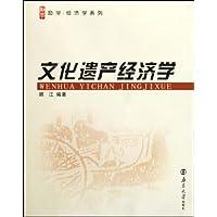 http://ec4.images-amazon.com/images/I/41wAeMbW9HL._AA200_.jpg